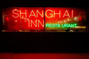 Shanghai Inn. Chicago, IL 2015